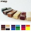 オーブン樹脂粘土 ポリマークレイ プレモ!・スカルピー プレモ 6色セット 0.5oz お試しサイズ 【メール便可】