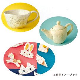 ねんどオーブン陶芸ヤコオーブン陶土「Milk」(ミルク)【メール便可】