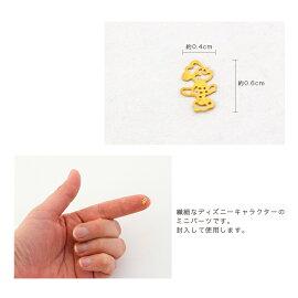 ねんどUV樹脂ミニ透かしパーツLICD-17【メール便可】
