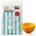 粘土 レジン 型 抹茶わん 立体型 ミニ | クレイジュエリー型抜き モールド シリコン型 ミニチュア 食器 フェイクフード