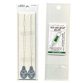 刺繍刺しゅう用具・用品フリーステッチングフリーステッチングスレダー