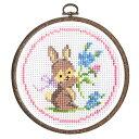 刺繍 刺しゅうキット オリムパス おしゃれフープ 森のかわいいなかまたち ウサギとお花 【メール便可】| 刺繍キット …