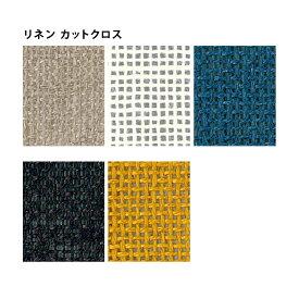 刺しゅう布 オリムパス No.3500 リネン カットクロス46×50cm | こぎん刺し 刺し子 さしこ ししゅう布 刺繍布 刺繍