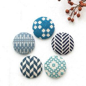 COSMO 包みボタン5個セット 青|刺繍キット くるみボタン 和模様 釦