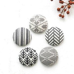 COSMO 包みボタン5個セット 黒|刺繍キット くるみボタン 和模様 釦