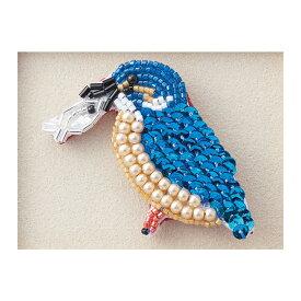 トーホー ビーズ刺繍で作るブローチキット カワセミ食事中 動物と植物のモチーフ帖 YMK-1