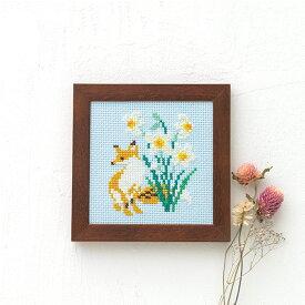 刺繍 キット コスモ かわいいどうぶつと季節のお花 きつねとすいせん 861 木製フレーム付き COSMO ししゅう ししゅうキット