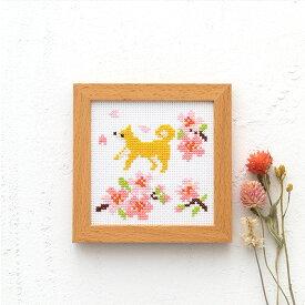 刺繍 キット コスモ かわいいどうぶつと季節のお花 しばいぬとさくら 864 木製フレーム付き COSMO ししゅう ししゅうキット