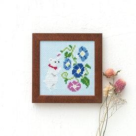 刺繍 キット コスモ かわいいどうぶつと季節のお花 しろくまとあさがお 867 木製フレーム付き COSMO ししゅう ししゅうキット