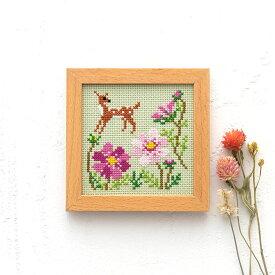 刺繍 キット コスモ かわいいどうぶつと季節のお花 バンビとコスモス 869 木製フレーム付き COSMO ししゅう ししゅうキット