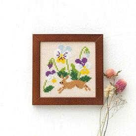 刺繍 キット コスモ かわいいどうぶつと季節のお花 うさぎとビオラ 870 木製フレーム付き COSMO ししゅう ししゅうキット