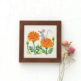 刺繍 キット コスモ かわいいどうぶつと季節のお花 ねずみとマリーゴールド 871 木製フレーム付き COSMO ししゅう ししゅうキット