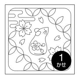 \秋SALE2/刺し子 花ふきん 布パック ねずみと七宝つなぎ (白) 図案印刷済み |子 干支 2020年 ネズミ | お正月