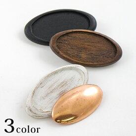 刺繍ブローチ 花形 ブローチ金具 木製ブローチ よこ だ円 内径 2.1×4.2cm 外径 細長 2.6×5.2cm