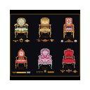 刺繍 刺しゅう輸入キット Thea GOUVERNEUR Six Chairs Black Aida 3068 05
