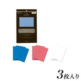 刺繍 刺しゅう用具 刺繍用品 刺しゅう用コピーペーパー 【メール便可】