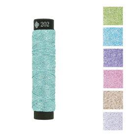 刺繍 刺しゅう糸 COSMO にしきいと 発泡水 たすき撚り|ラメ糸 きらきら クリスマス 手作り