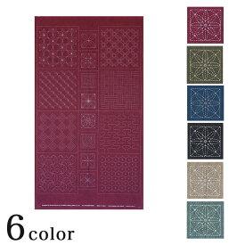 刺し子布 オリムパス 刺し子紬カットクロス 伝統柄 6色|CT-C日本製 スーザン・ブリスコー