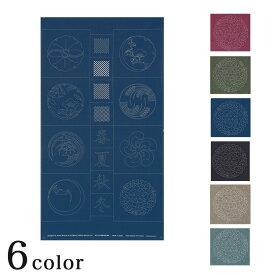 刺し子布 オリムパス 刺し子紬カットクロス 家紋柄 6色|CT-D 日本製 スーザン・ブリスコー