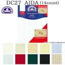 刺繍 刺しゅう布 DMC DC27 14カウント 35×45cm 【メール便可】