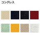 刺繍刺しゅう布オリムパスNo.1100コングレスカットクロス44×50cm【メール便可】