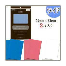 刺繍 用具・用品 便利用具 刺しゅう用コピーペーパーワイド 52×35cm|フランス刺繍 図案 複写紙