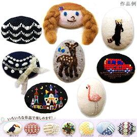 刺繍刺しゅう用具・用品ベースくるみボタンヘアゴム用オーバル453個入り【メール便可】