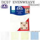 刺繍 DMC 刺しゅう布 EVENWEAVE(エタミン) DC57 25カウント 35×45cm 【メール便可】