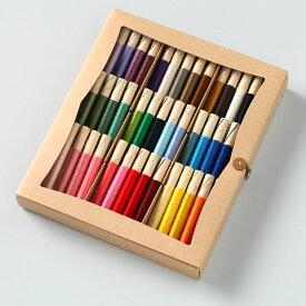刺繍 刺しゅう糸 フジックス ソワエ(25番 シルク糸)単色45色紙箱セット