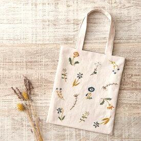 刺繍 COSMO ボタニカル刺しゅう No.92906 フラワーガーデンのミニトート バッグ フランス刺繍 刺しゅう ハンドメイド キット