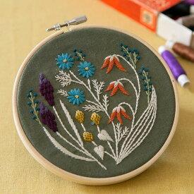 マカベアリスさんの植物刺繍キット 野の花の刺繍フレーム Kahki