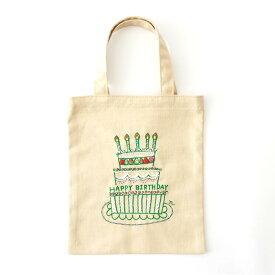 刺繍 コスモ70周年 ステッチを楽しむミニトートセット 刺繍Cafe 高杉尚子 93009 刺繍セット 布バッグ サブバッグ
