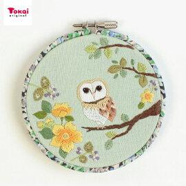 刺繍キット藤久オリジナルchicchiさんの動物刺繍メンフクロウさんの幸せをよぶ森のフレーム【メール便可】