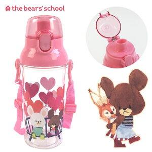 くまのがっこう ワンタッチボトル480ml | 水筒 ボトル 子供 キッズ 女の子 幼稚園 保育園 保冷 直飲み 食洗機対応 ベルト付き 紐付き 日本製 ジャッキー かわいい 可愛い 人気
