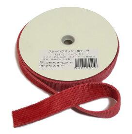 ストーンウォッシュ調テープ 2.5cm巾×9m (ネコポス不可)