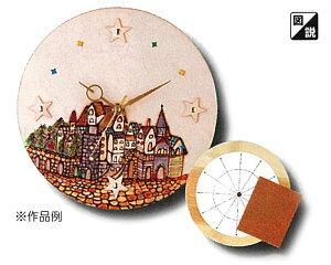 レザークラフト 丸型時計板 3141 (メール便不可) お中元 ステイホーム おうち時間 手芸男子