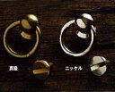 レザークラフト 真鍮 トチカン ネジ式 小 (リングφ12mm) 1604 (メール便可)