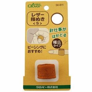 レザー指ぬき S 56-811 (ネコポス可)