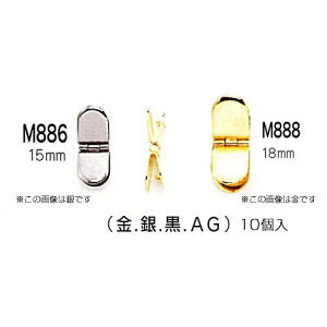 Wくわえカン(幅18mm) 4個入 M888 (メール便可) お正月 入園 入学 準備 手芸用品