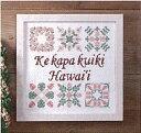 【PCエントリーでP10倍 1/1(9:59)まで】aloha Stitch アロハステッチ フレームキット NO_7861 (ネコポス・ゆうパ…