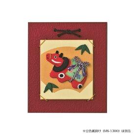 パナミ 干支キット(丑)「押絵豆色紙 赤べこ」 2021年 うし panami LH-166 (メール便可) クリスマス準備月間 お正月 入園 入学 準備 手芸用品