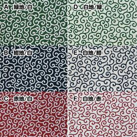 和調 唐草模様 小 シーチングプリント コットン どろぼう柄 日本製 (10cm単位) M35064-3 (ネコポス可)
