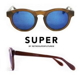 スーパーSUPER Sunglasses Boy Deep Brown[kksepyw]ボストン型 スーパーボーイ ディープブラウン サングラス エレクトリックブルー ミラーレンズ(ツァイス) UVカット メンズサングラス レディースサングラス