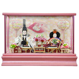 【ポイント最大35倍】雛人形 ひな人形 お雛様 おひなさま かわいい 手作り 2020年 新作 秀光 限定品 送料無料 コンパクト ミニ 初節句 ひな祭り 二人 2人 親王 ケース 兎 うさぎ 桜 さくら ピンク 男雛 女雛 買得 お得 人気 ランキング P87303