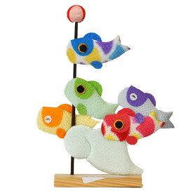 【ポイント最大44倍】節句 五月人形 ミニ鯉のぼり こどもの日 脇飾り パステル5色こいのぼり 新作 D045