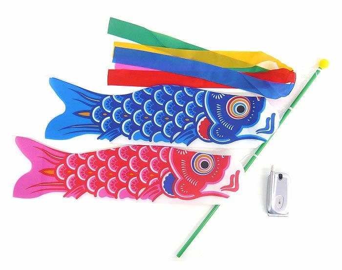 【鯉のぼり】【D055】ミニ鯉のぼり45cm 吹流し付 青・赤2色セット(緑棒付)【新作】【秀光】【限定品】【楽ギフ_のし】【楽ギフ_のし宛書】