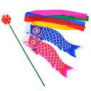 【鯉のぼり】【D060】赤矢車付 豆鯉のぼり2色セット/秀光【新作】【限定品】
