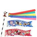 鯉のぼり こいのぼり 室内用 マンション 日本国内製 ディズニー ミッキー ミニー ミニ コンパクト ポール付き 買得 人気 ランキング D063