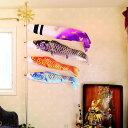 【鯉のぼり こいのぼり】【鯉のぼり 室内用】【こいのぼり 室内用】【マンション】スタンド付き【大空鯉】【送料無料】コンパクト ミニ…