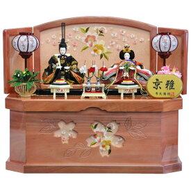 【ポイント最大44倍】雛人形 ひな人形 お雛様 おひなさま かわいい 手作り 2020年 新作 秀光 限定品 送料無料 コンパクト ミニ 初節句 ひな祭り 収納 二人 2人 桜 さくら ピンク 買得 お得 人気 ランキング P84218